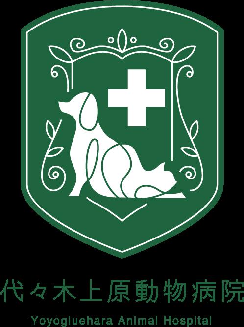 代々木上原動物病院